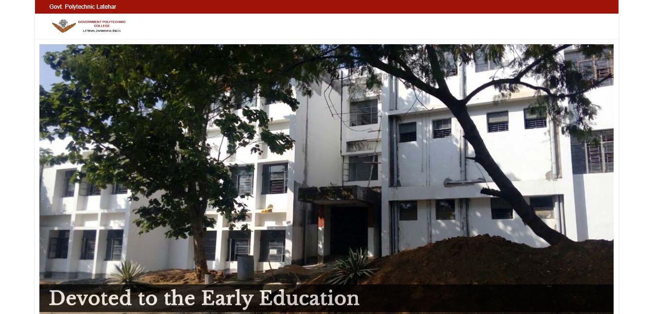 Gplatehar School Website screenshot
